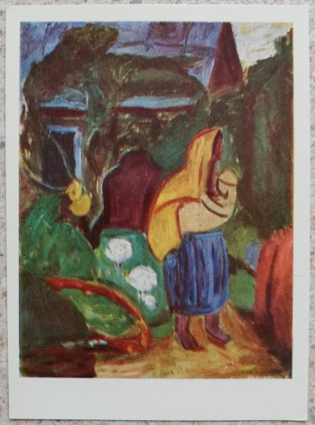 Antanas Samuolis 1967 Woman with a child 10.5x14.5 cm art postcard