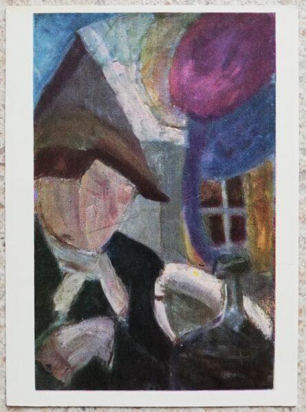 Antanas Samuolis 1967 Balloon seller 10.5x14.5 cm art postcard