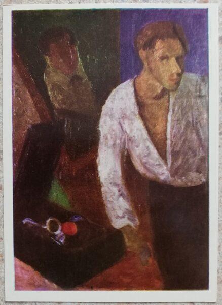 Antanas Samuolis 1967 Self-portrait with a gramophone 10.5x14.5 cm art postcard