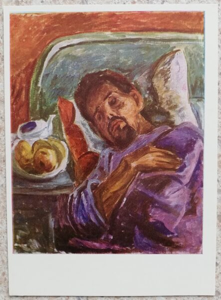 Antanas Samuolis 1967 Sick 10.5x14.5 cm art postcard