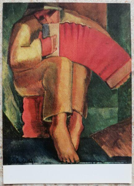 Antanas Gudaitis 1972 Musician 10,5x15 cm art postcard