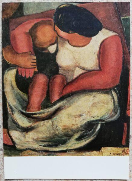 Antanas Gudaitis 1972 Mother with child 10,5x15 cm art postcard