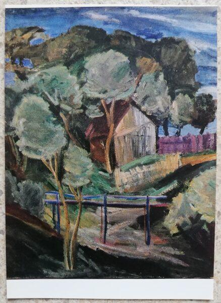 Antanas Gudaitis 1972 Bridge over the Pakalupis River 10.5x15 cm art postcard