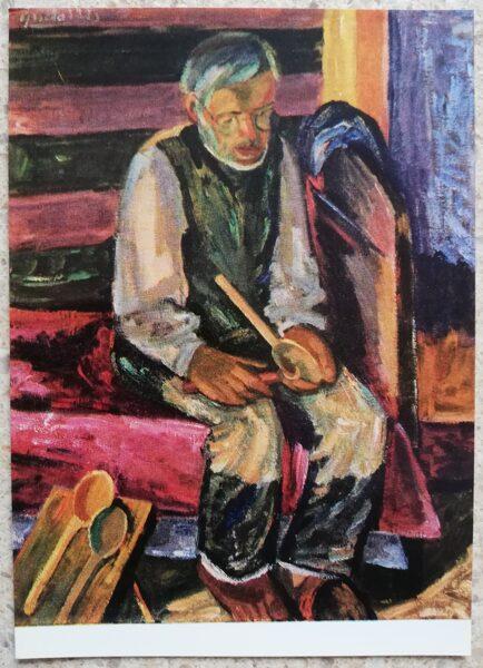 Antanas Gudaitis 1972 Old master 10,5x15 cm art postcard