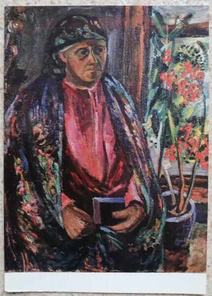 Antanas Gudaitis 1972 Woman from Samogitia in a festive dress 10,5x15 cm art postcard