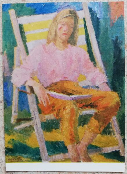 Antanas Gudaitis 1972 Ruta resting 10.5x15 cm art postcard