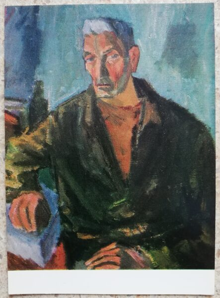 Antanas Gudaitis 1972 Portrait of the artist P. Dotsius 10,5x15 cm art postcard