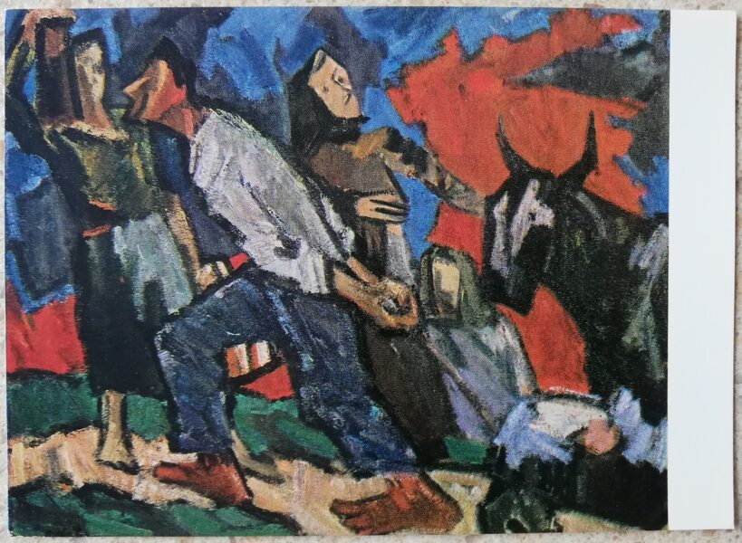 Antanas Gudaitis 1972 On the roads of war 15x10.5 cm art postcard