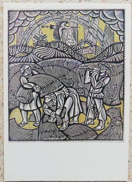 Aldona Skirutite 1975 Pļauja Lietuva 10,5x15 cm mākslas pastkarte gravējums