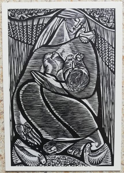 Aldona Skirutite 1975 Lietuva 10,5x15 cm mākslas pastkarte linogriezums