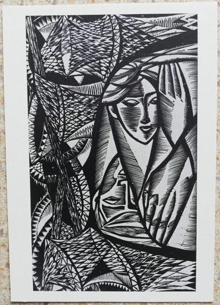 Aldona Skirutite 1975 I Love Lithuania 10,5x15 cm mākslas pastkarte linogriezums