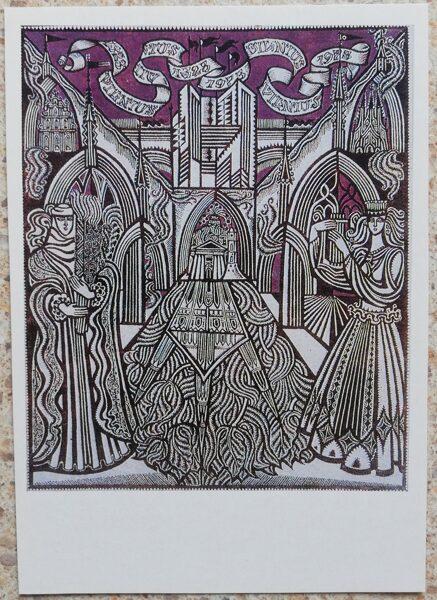 Aldona Skirutite 1975 Viļņa svin 650 gadu jubileju Lietuva 10,5x15 cm mākslas pastkarte linogriezums