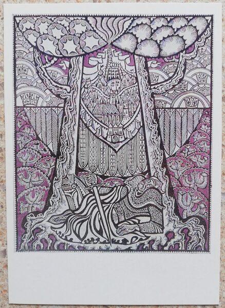 Aldona Skirutite 1975. gada Ģedimina sapnis Lietuva 10,5x15 cm mākslas pastkarte linogriezums