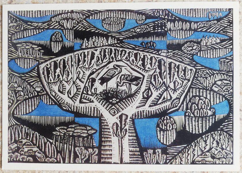 Aldona Skirutite 1975 Mani ezeriņi Dzintara reģions Lietuva 15x10,5 cm mākslas pastkarte linogriezums