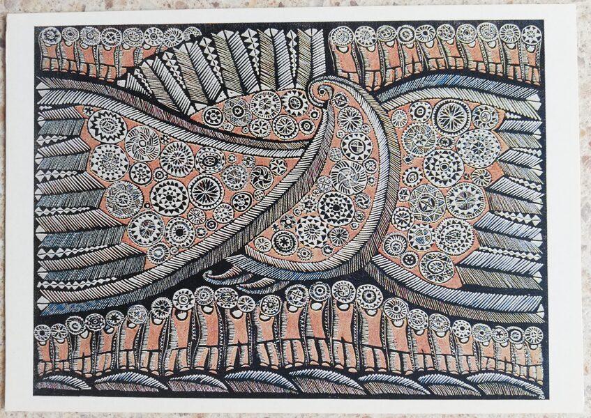 Aldona Skirutite 1975 Pasaules ziedi Dzintara zeme Lietuva 15x10,5 cm mākslas pastkarte linogriezums