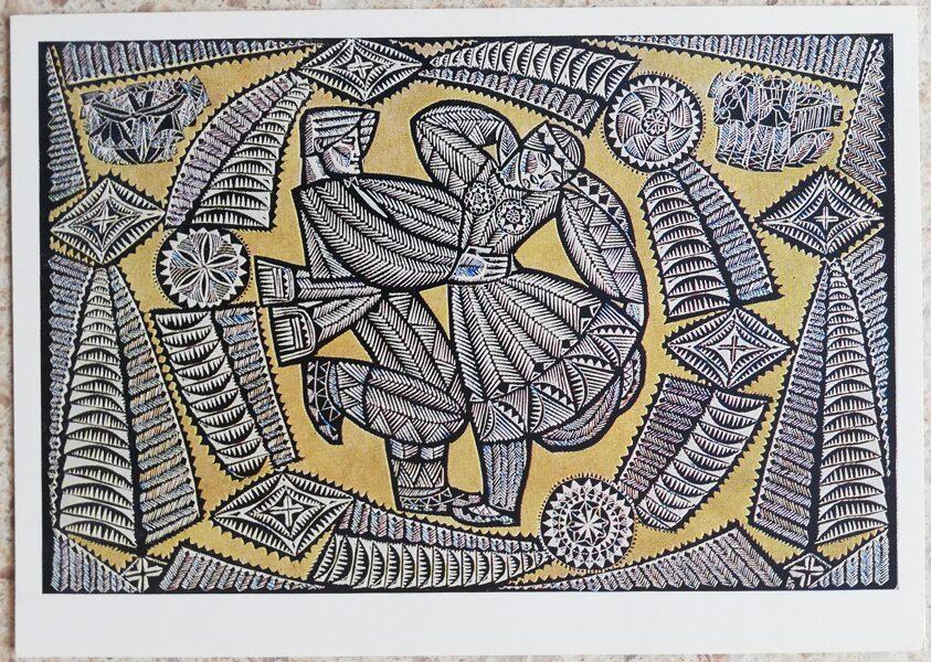 Aldona Skirutite 1975 Svētki Dzintara zeme Lietuva 15x10,5 cm mākslas pastkarte linogriezums