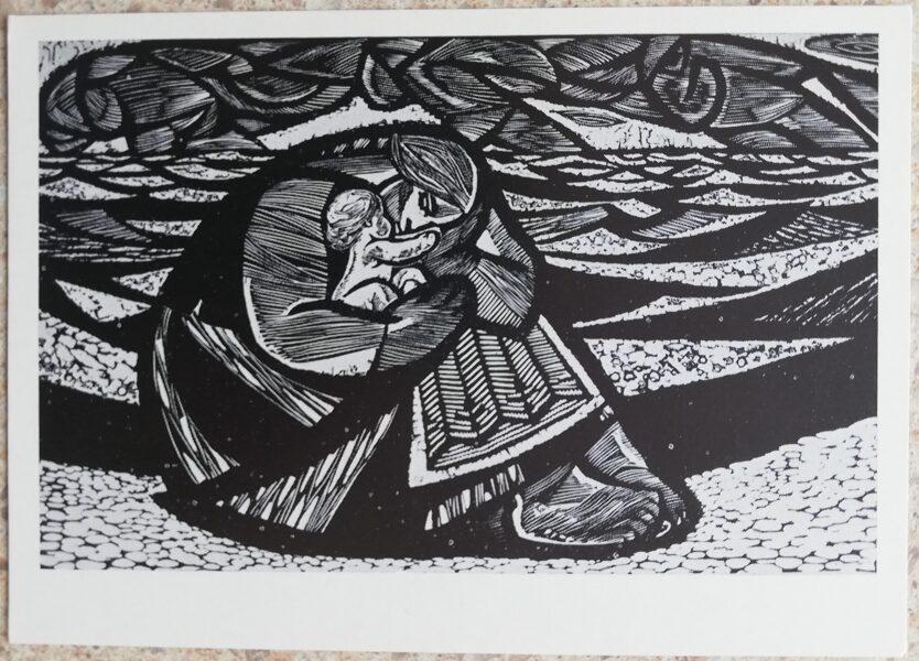 Aldona Skirutite 1975 Zvejnieka dzimšana Lietuva 15x10,5 cm mākslas pastkarte linogriezums