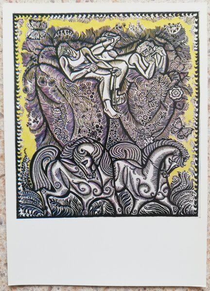 Aldona Skirutite 1976 Siena laiks Lietuvas ciematā 10,5x15 cm mākslas pastkarte linogriezums