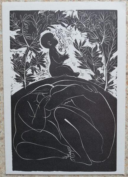 Stasis Krasauskas 1975 Kauņas skats no Zaliakalņa 10,5x15 mākslas kartīte Kokgriezums