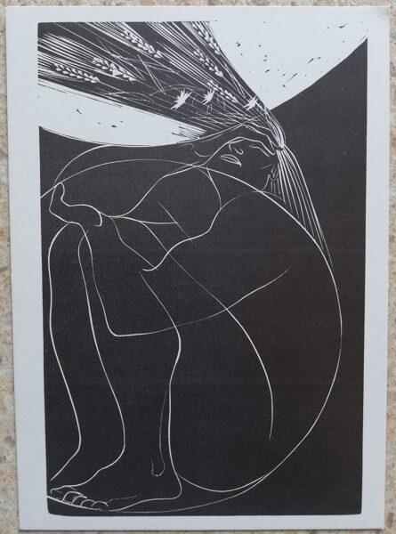 """Stasis Krasauskas 1975 E. Meželaitis """"Cilvēks"""" 10,5x15 mākslas kartīte Kokgriezums"""