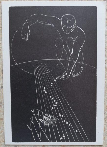 """Stasis Krasauskas 1975 Ilustrācija no cikla """"Liriskie gravējumi"""" 10,5x15 mākslas kartīte Kokgriezums"""