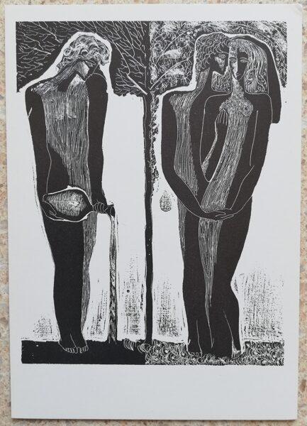 """Stasis Krasauskas 1975. gads V. Šekspīra ilustrācija """"Soneti"""" 10,5x15 mākslas pastkarte Autozinkogrāfija"""