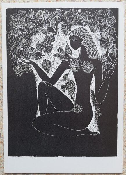 """Stasis Krasauskas 1975. gada ilustrācija """"Zālamana dziesmu grāmatas grāmata"""" 10,5x15 mākslas pastkarte Autozinkogrāfija"""