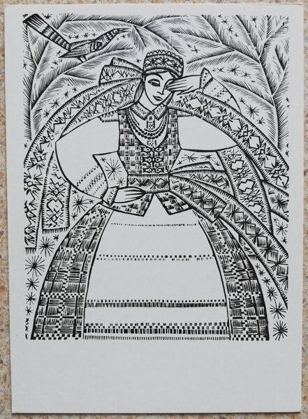 Rimtautas Gibavičus 1976. gada Lietuviete 10,5x15 mākslas pastkarte