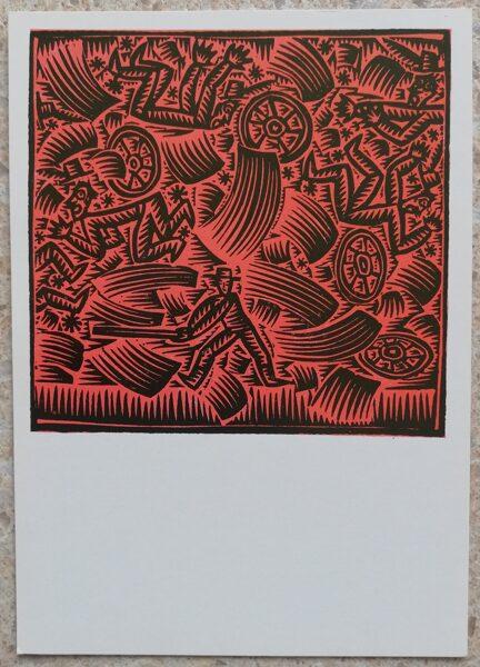 """Rimtautas Gibavičus 1976 Ilustrācija pasakai """"Un velns no mums nebaidās"""" 10,5x15 mākslas pastkarte"""