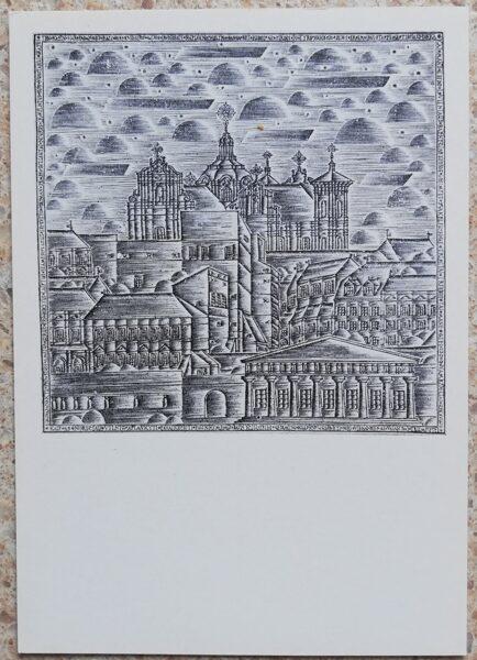 Rimtautas Gibavičius 1976 Skats uz Dominikāņu baznīcu Viļņa 10,5x15 mākslas pastkarte