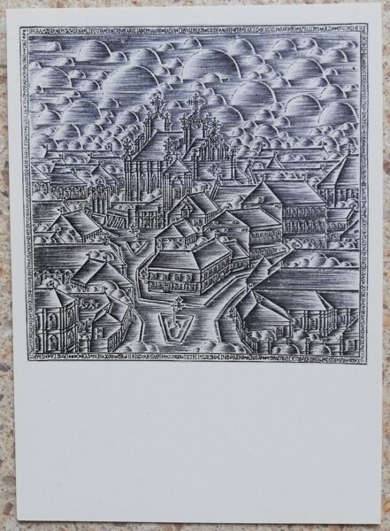 Rimtautas Gibavičius 1976 Tilto iela un Sv. Džordža baznīca Viļņa 10,5x15 mākslas karte