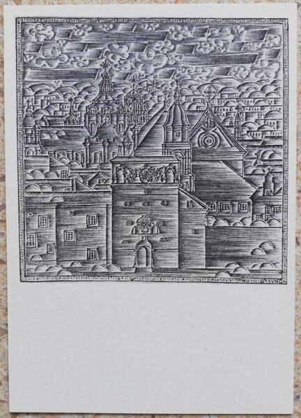 Rimtautas Gibavičius 1976 Viļņas pilsētas vārti 10,5x15 mākslas pastkarte
