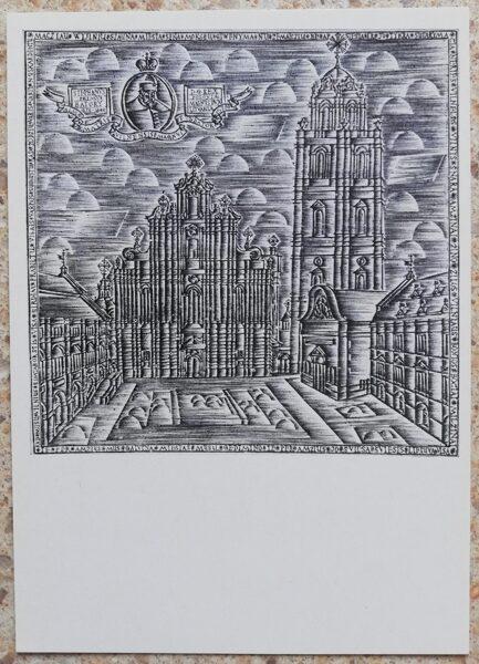 Rimtautas Gibavičius 1976 Viļņas Universitāte Sv. Jāņa baznīca mākslas karte 10,5x15