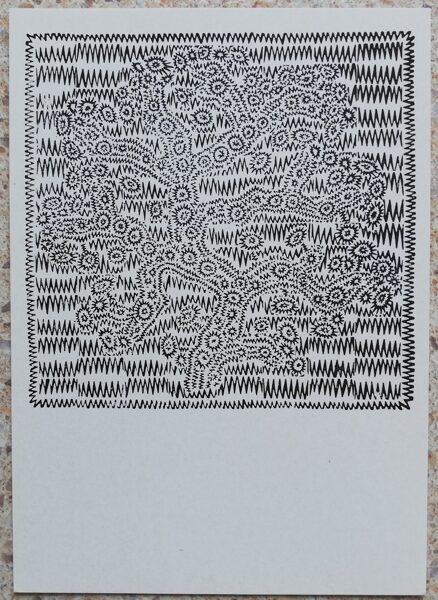 Rimtautas Gibavičus 1976. gada Koraļļis Dziļūdens iemītnieki 10,5x15 mākslas pastkarte
