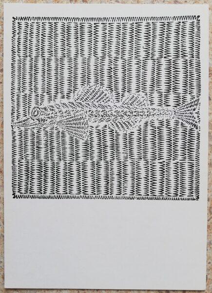 Rimtautas Gibavičus 1976 Zivis Dziļūdens iemītnieki 10,5x15 mākslas pastkarte