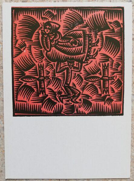Rimtautas Gibavičus 1976 Ar velnu uz ragiem 10,5x15 mākslas pastkarte