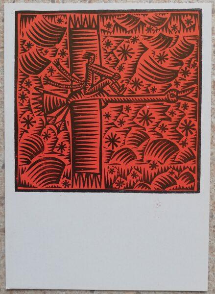 Rimtautas Gibavičus 1976 Zēns un velns 10,5x15 mākslas pastkarte