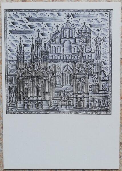Rimtautas Gibavičius 1976. gada Sv. Anna un Bernadinskis baznīcas Viļņa 10,5x15 mākslas pastkarte