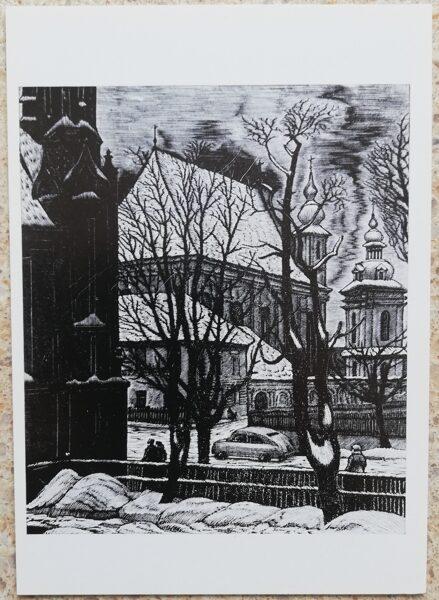 Jonas Kuzminskis 1976 Viļņa. Annas un Miķeļa baznīcas. 10,5x15 mākslas pastkarte