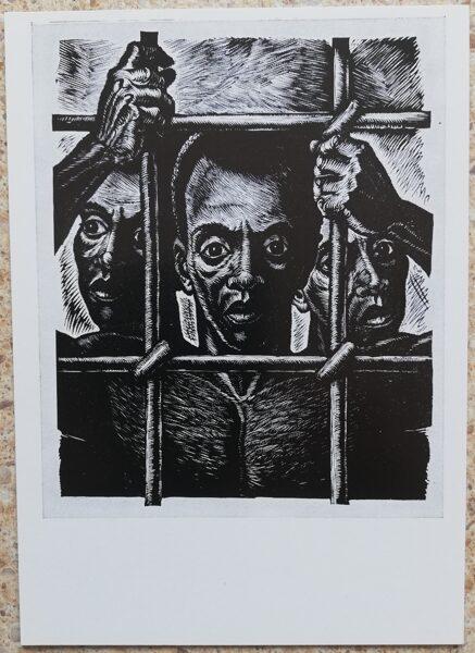 Jonas Kuzminskis 1976 Drīz viņi būs brīvi 10,5x15 mākslas pasrtkarte
