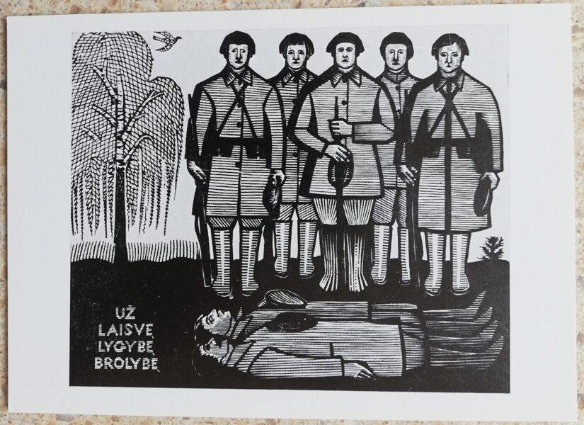 Jonas Kuzminskis 1976 Par brīvību, vienlīdzību, brālību 15x10,5 mākslas pastkarte