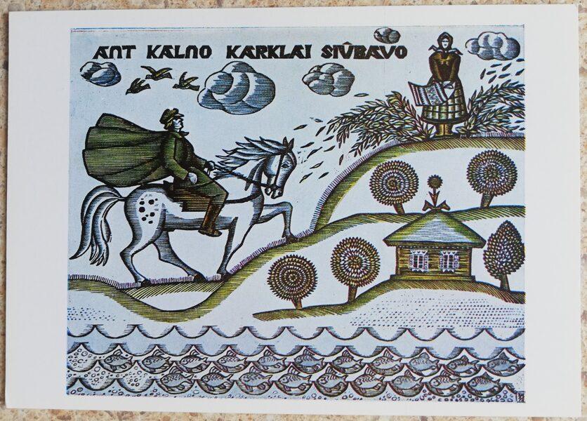 Jonas Kuzminskis 1976. gada lietuviešu tautasdziesmu tēma 15x10,5 mākslas pastkarte