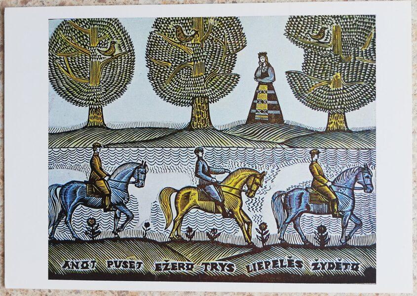 Jonas Kuzminskis 1976 Ezera otrā pusē ziedēja trīs liepas 15x10,5 mākslas pastkarte