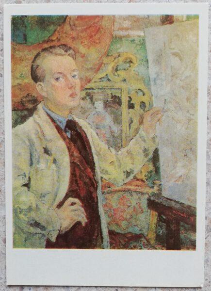 Algirdas Petrulis 1972 Self-portrait of the artist 10,5x15 art postcard