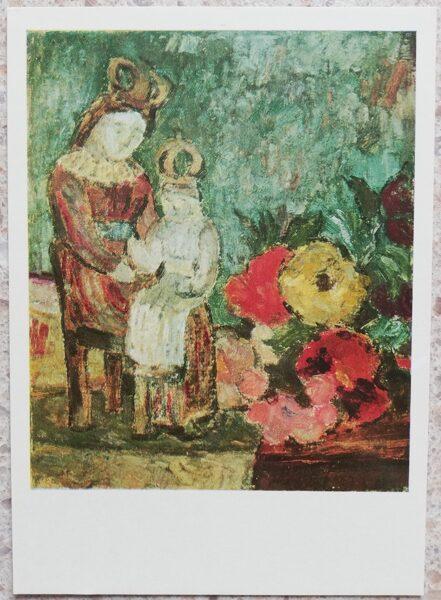 Algirdas Petrulis 1972 Still life with folk sculpture 10,5x15 art postcard