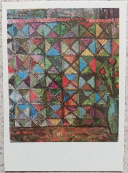 Algirdas Petrulis 1972 Flowers on the background of the carpet 10,5x15 art postcard
