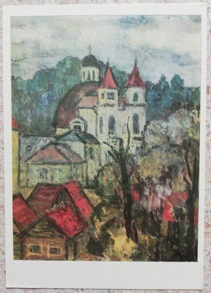 Algirdas Petrulis 1972 Old Antakalnis 10,5x15 art postcard