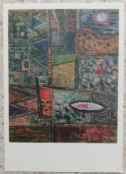 Algirdas Petrulis 1972 Decorative still life 10,5x15 art postcard