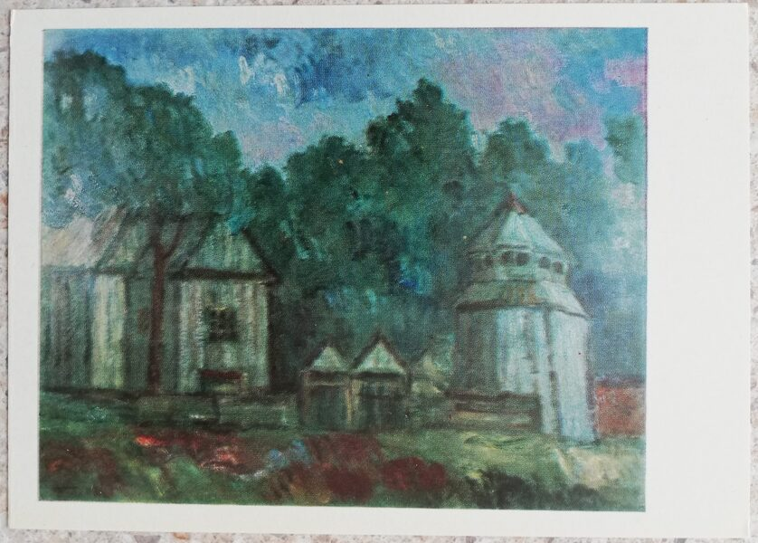 Algirdas Petrulis 1972 Old architecture in Palūšė 15x10.5 art postcard