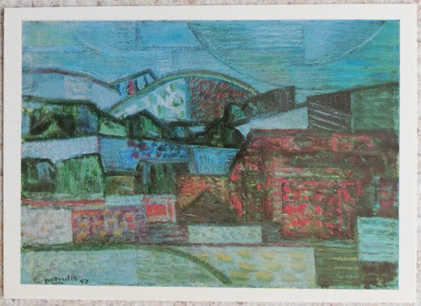 Algirdas Petrulis 1972 Neris embankment 15x10.5 art postcard